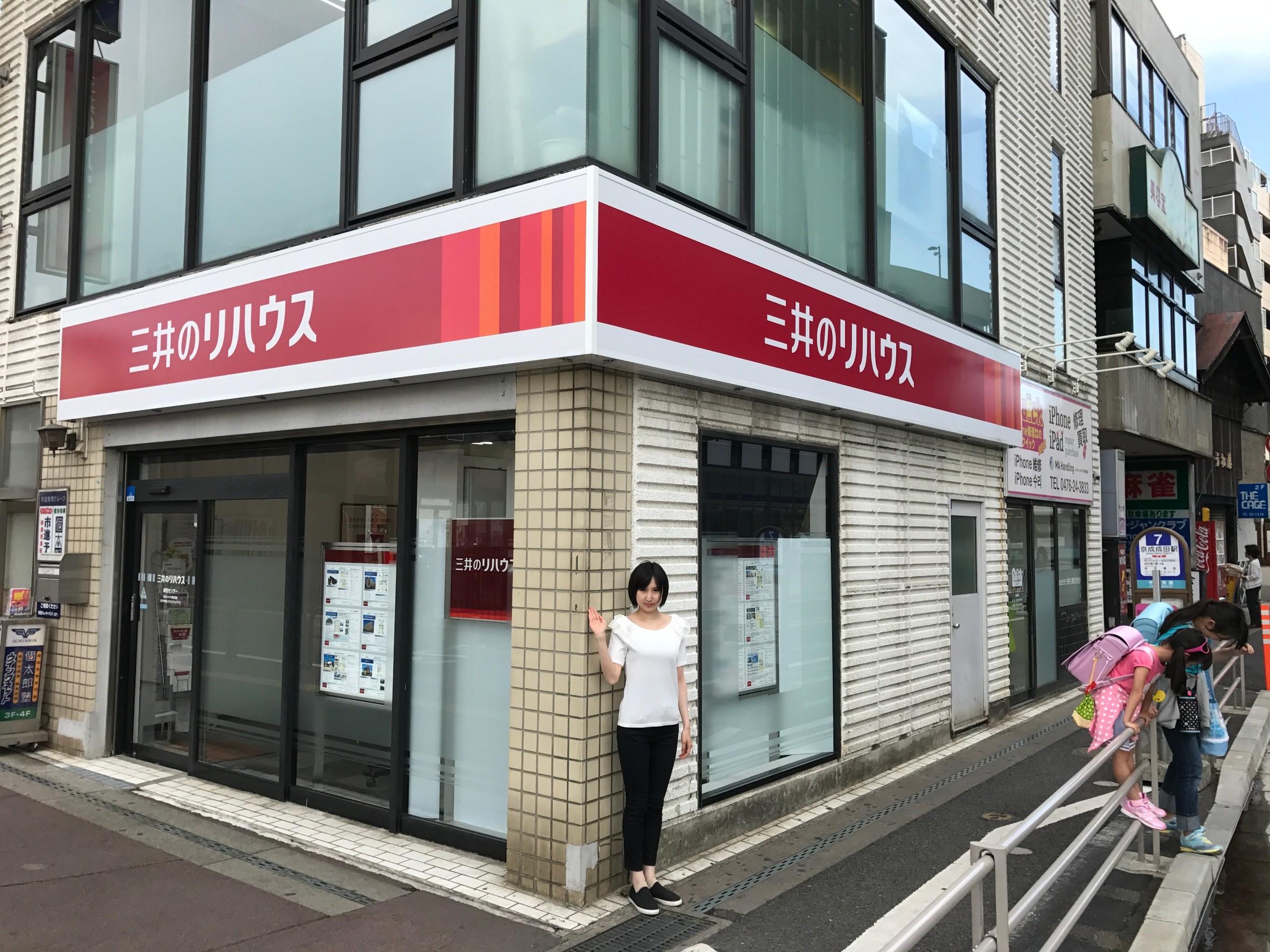 iPhone修理のクイック成田店へのアクセス情報②