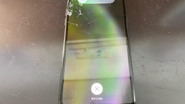 iPhoneXS有機E Lパネル交換修理前